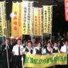 有事法反対東京集会 命かけた戦争阻止課題 下からの共斗で4万人集会