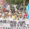 2004年原水爆禁止広島集会 平和勢力大結集の展望開く