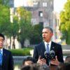 オバマ大統領の広島訪問 「核なき世界」叫ぶ欺瞞 感謝感激する異様な姿