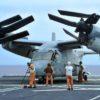 欠陥オスプレイまたも墜落 オーストラリア沖合で