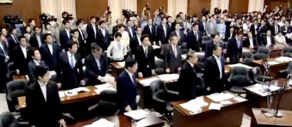 共謀罪 追い詰められ保身で強行採決 | 長周新聞
