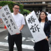大阪地裁 高校無償化裁判で大阪朝鮮学園が全面勝訴