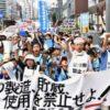 原水爆禁止8・6広島集会  平和築く全国団結の力を結集
