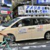 原水禁全国実行委員会が広島市内で訴え  8・6集会への呼びかけ