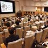 変化するフグの生態を考える 第22回水産大学校公開講座