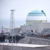 広島高裁が伊方3号機の運転差止め判断 阿蘇噴火の危険性指摘