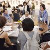 世界動かす広島からの発信 原爆展運動・新春座談会