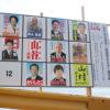 「尾熊毛(中国電力)がやりおったな!」 上関町議選の不思議な現象