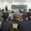 梅光学院大学・矢本准教授の雇止めは無効 無期雇用・賠償は棄却 地裁下関支部が判決
