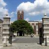 「軍事研究行わぬ」 京都大学が基本方針を発表