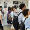 第14回長崎原爆と戦争展が開幕