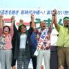 島ぐるみの力が揺さぶる選挙情勢 よそ者大動員の東京司令部 押し返すオール沖縄