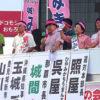 オール沖縄、知事選に続き那覇市長選も完勝 日米政府の巻き返しの芽摘む