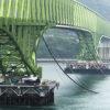 大島大橋に巨大貨物船が衝突 船舶関係者らを唖然とさせた前代未聞の事故