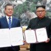 「終戦宣言」に向け着々と交渉 2度目の米朝首脳会談開催で合意
