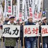 「前田建設工業は下関から撤退せよ!」 安岡沖風力に反対し5回目の大規模デモ