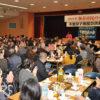 下関市議選いよいよ本戦に突入  市民の会が新春の集い 本池涼子後援会総決起大会