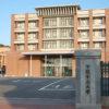 下関市立大学の来し方を思い、行く末を憂う 下関市立大学教授・西田雅弘