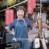 『築地ー鮭屋の小僧が見たこと聞いたこと』 著・佐藤友美子