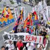 1ヶ月で837万円の寄付集まる 安岡沖洋上風力反対の会がお礼のメッセージ発表