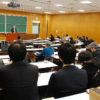 大学の未来を考える講演討論会(福岡大学) 日本学術会議での議論報告
