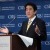 防衛省がCSISに毎年職員派遣 6年間で3億円寄付も アーミテージら主導のシンクタンク