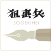"""台風の目になり得る""""れいわ新選組"""""""