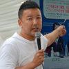 「れいわ新選組」が小倉で街頭宣伝 新勢力の結集めざし熱こもる山本太郎の演説