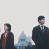 映画『新聞記者』 監督・藤井道人