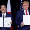 日米貿易交渉 丸呑みさせられた者がうそぶく「ウィンウィン」