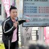 れいわ新選組 山本太郎の全国行脚始まる 【北海道行動】