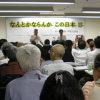 大西つねき&松尾匡・立命館大教授の対談 「なんとかならんか この日本」