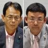 下関市議会議長・副議長のタクシー券不正使用 調査チームが住民監査請求