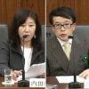 日米FTA巡る重大局面 国会で鈴木宣弘教授や内田聖子氏らが参考人として問題を指摘