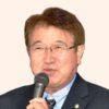 「漁業法」全面改正の意味するもの 全国漁業協同組合学校漁業法講師・田中克哲
