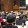「学問の自治」「大学の自治」を考える 下関市立大学でシンポジウム