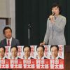 記者座談会  「桜に行った子 出ておいで!」 800人以外の山口県民が思うこと