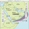 戦争と破滅の淵へと出航する日本の自衛隊 ―アメリカのイラン挑発と自衛隊の中東派遣 千葉大学教授・栗田禎子