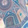 人類の歴史刻むイランの貴重な文化遺産 非文明の攻撃発言で脚光