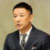 現実味増す「食糧危機」に備える対策を れいわ新選組・山本太郎が動画で発信
