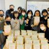 「COVID19を封じ込めた韓国の底力―市民社会の活動から選挙結果まで」 PARCが第2回オンライン公開講座