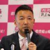 都知事選で得た確かな手応えと課題 開票結果受け山本太郎陣営が記者会見