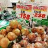 前例ない全国的な野菜高騰 コロナ機に東京に物流が集中し品薄に