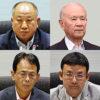 下関市議会タクシーチケット問題 住民監査請求の結果について 調査チームからの報告