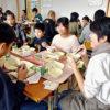 世界中に広がるオーガニックの波 子どもたちの給食を有機食材にする全国集会