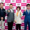 れいわ新選組、大阪と東京で新規公認予定候補を発表 総選挙にらみ全国で再始動