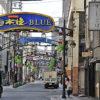 「既に700店が閉店」 広島流川・薬研堀で聞くコロナ禍の実態 深刻な飲食店の廃業