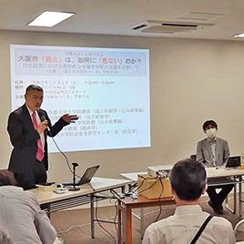 11月1日に大阪市で2度目の住民投票が実施される「大阪都構想」をめぐり、大阪市内で4日、「大阪市『廃止』は、如何に『危ない』のか?」と題するシンポジウムが開催された。主催した「豊かな大阪をつく…