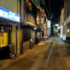 コロナ禍で迎えた異例の年の瀬 客足途絶え閉店や廃業も 下関市内の飲食店
