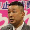 れいわ新選組が参院広島再選挙に独自候補擁立へ 2月末まで公募